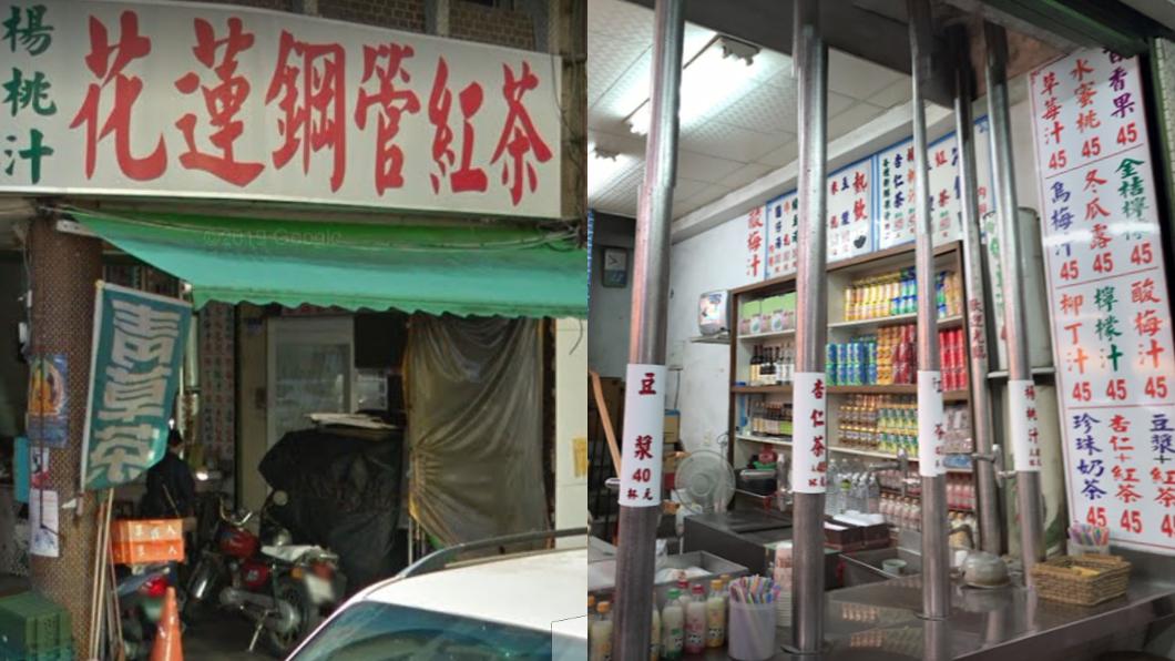 圖/翻攝自Google Map 花蓮名店遭踢爆!手工花生湯是罐頭+糖水 老闆認了