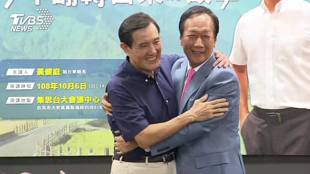圖/TVBS 與郭台銘互動熱絡馬英九挨轟 郭幕僚:很不捨