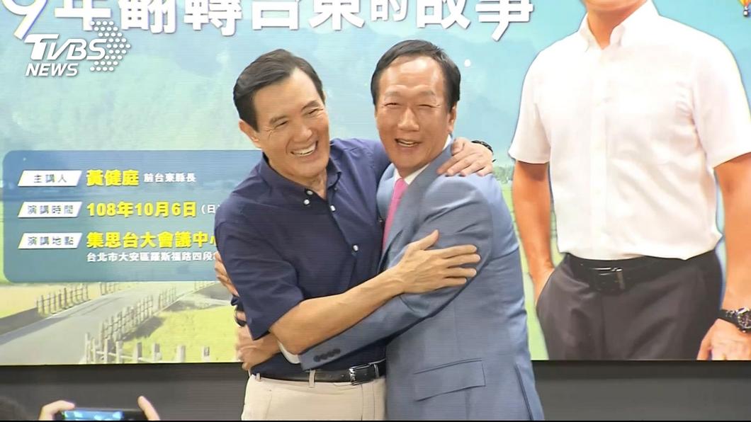 圖/TVBS資料畫面 馬郭抱抱揭權勢真貌 國民黨中生代起義幹翻大老