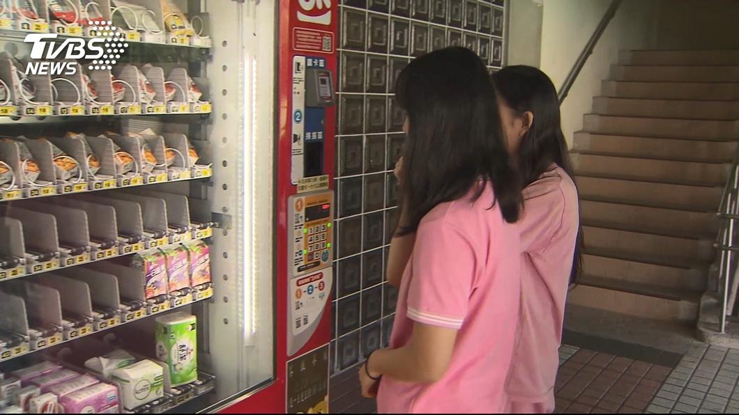 示意圖/TVBS 學校設智慧販賣機 北市:訂規定防數據外洩