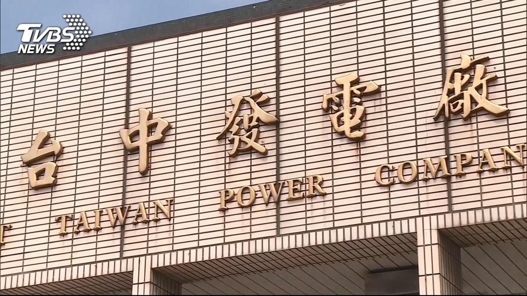 台中火力發電廠。(圖/TVBS) 藍批以氣換煤是打假球 綠委:保留機器因應危機