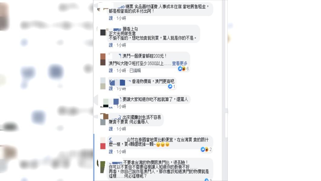 網友一面倒支持攤販。 圖/翻攝自臉書社團 新竹爆料公社