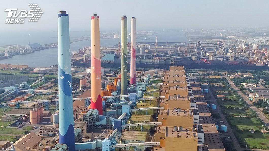 圖/台中市政府提供 快訊/環保署:台電沒違法 撤銷中市府2罰單