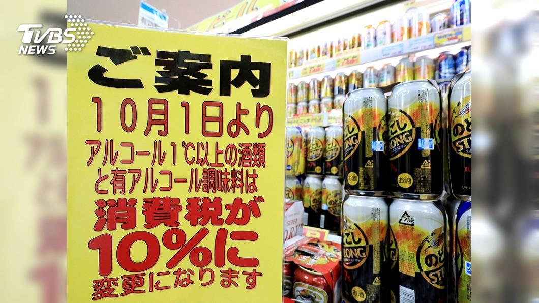 圖/達志影像美聯社 日本漲消費稅滿一週 消費緊縮問題浮現
