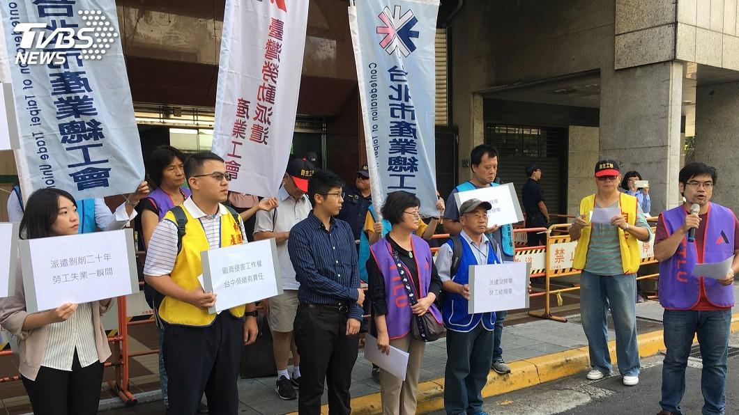 圖/中央社 美傑換約不聘僱工會理事長 勞團質疑打壓