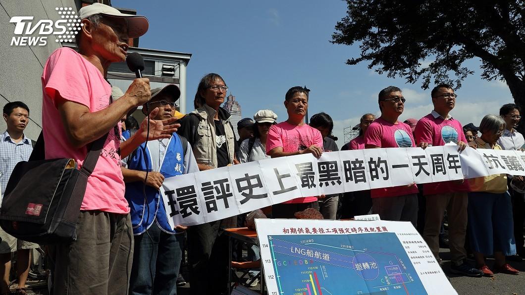 圖/中央社 中油觀塘開發案 環團抗議藻礁被破壞300公頃
