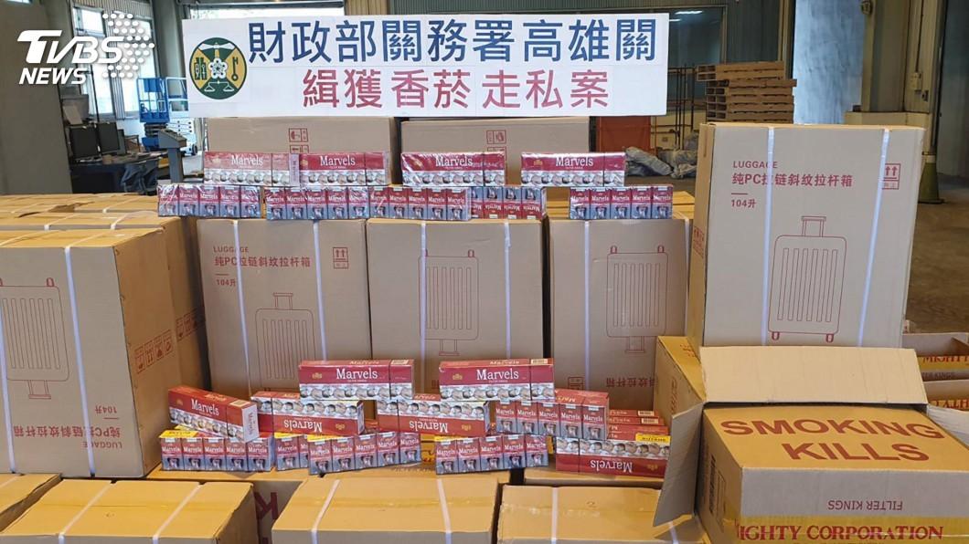 圖/關務署高雄關提供 高港查獲未稅香菸走私4千箱 市價逾1.5億