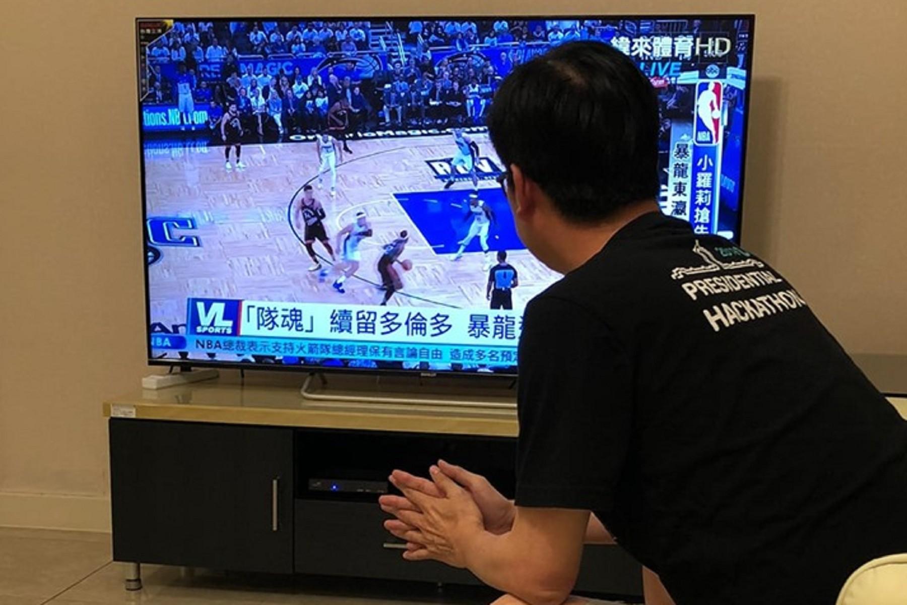 陳其邁。 圖/翻攝自陳其邁 粉專 大陸全面禁播NBA季前賽 陳其邁提3點挺聯盟
