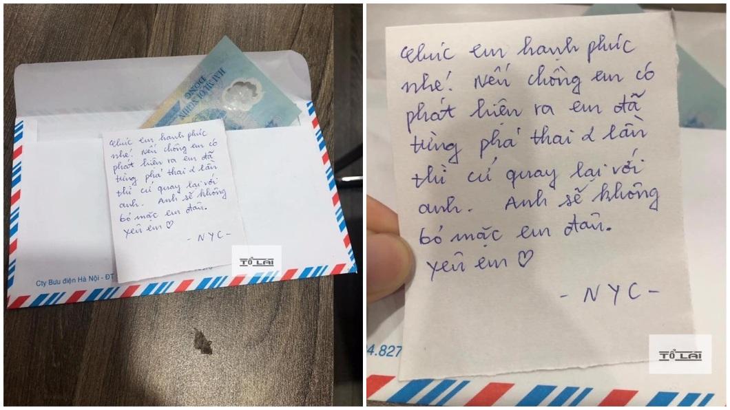 前男友並未出席,但他寄了一封信,害新娘被丈夫趕出家門。(圖/翻攝自臉書)