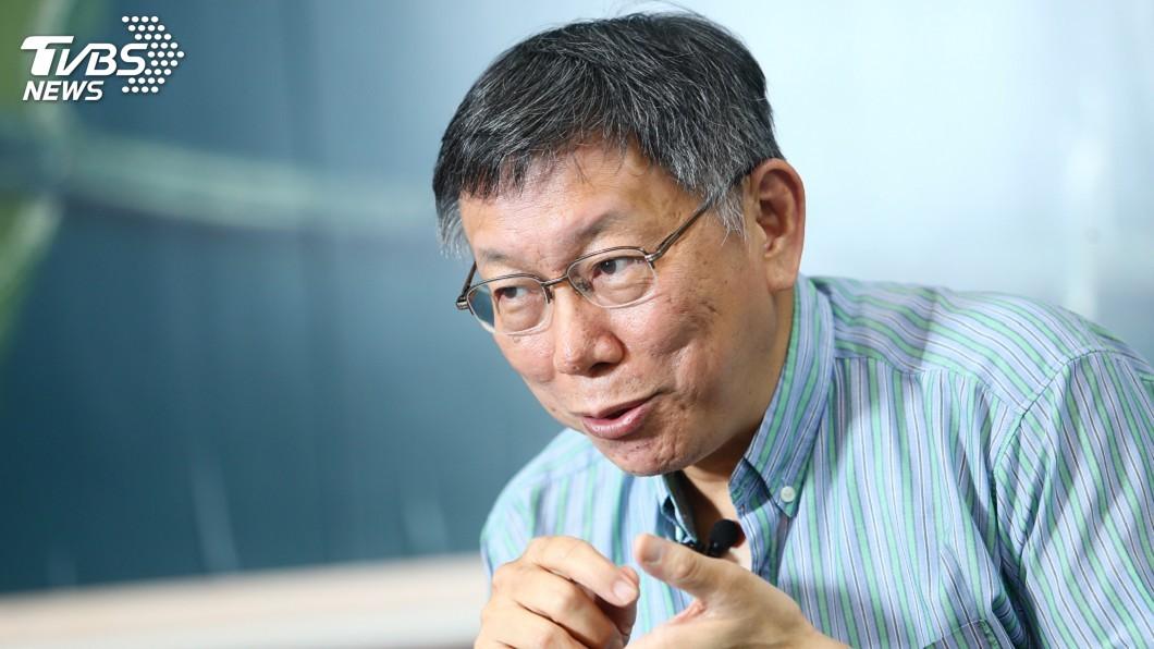 圖/中央社 柯文哲:民進黨有被害妄想 選後將持續被追殺