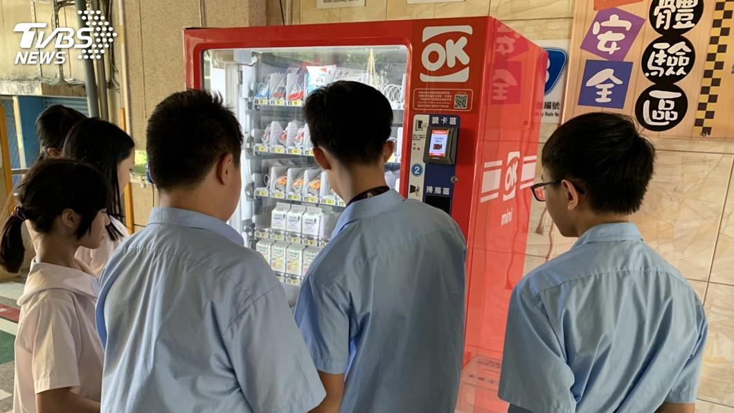 圖/台北市教育局提供 智慧販賣機進校園引疑慮 羅文嘉盼柯文哲懸崖勒馬