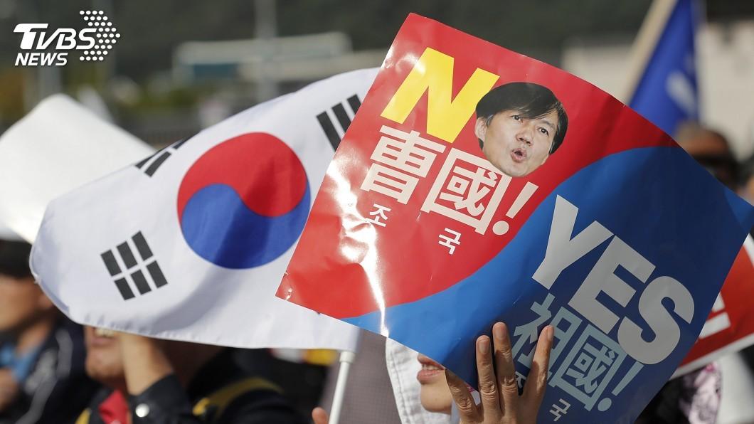 圖/達志影像美聯社 南韓司法內戰檢方吞1敗 曹國弟逮捕令遭駁回