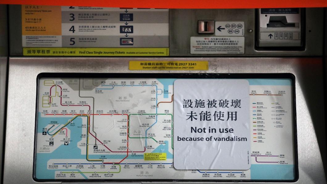圖/達志影像路透 港鐵續關7站 估需半年修復.重創十一旅遊