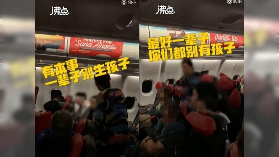 飛機上,有對年輕男女奉勸孩子母親管管哭鬧的孩子,爆發口角衝突。圖/翻攝自沸點視頻
