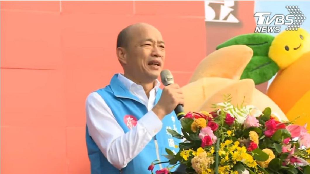 高雄市長韓國於今日也在高雄展覽館舉辦國慶升旗典禮。(圖/TVBS) 高雄國慶升旗 韓國瑜:綠操弄「亡國感」當選舉工具