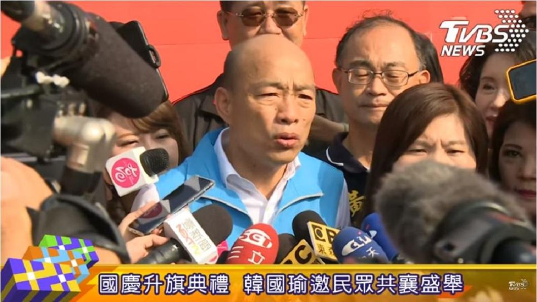 韓國瑜在國慶致詞時批評民進黨操弄亡國感當選舉工具。(圖/TVBS)