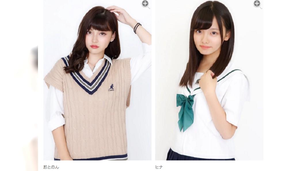 女高校生選拔競爭激烈。圖/翻攝自Modelpress 日本「最可愛女高校生」前10強出爐 網狂酸:素質差