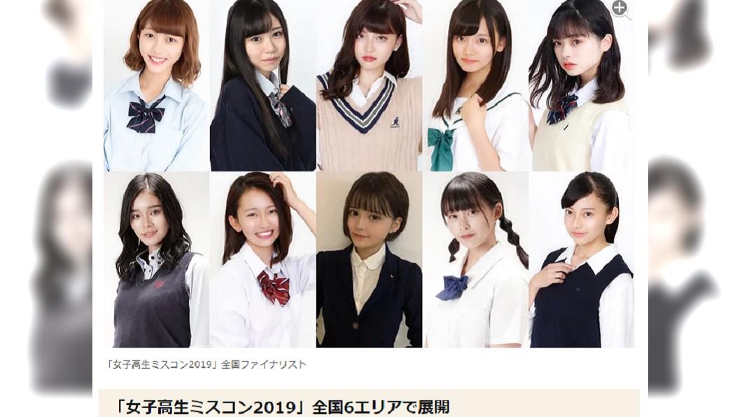 2019女高校生選拔來自各地區的10強入圍者。圖/翻攝自Modelpress