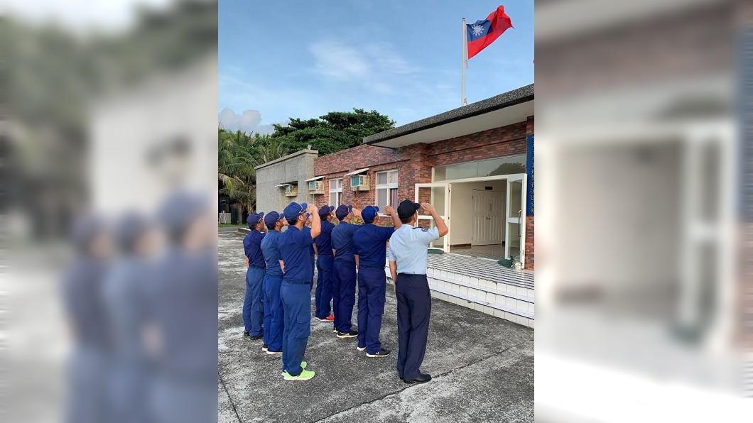 圖/翻攝自臉書空軍司令部 同慶中華民國生日 「國境之南」太平島也升旗