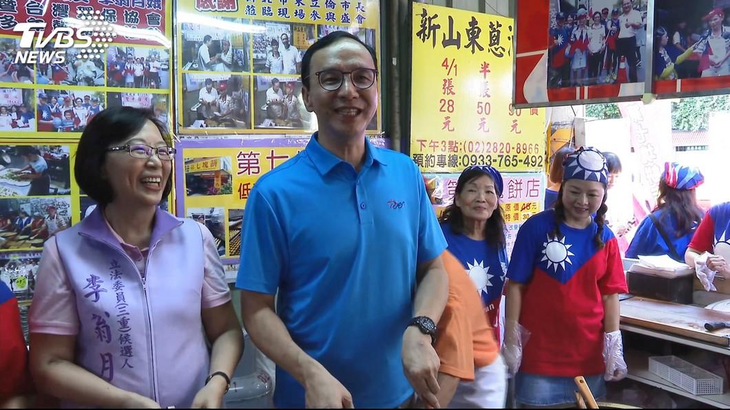 圖/TVBS 朱立倫趕場發蔥油餅 國民黨活動反缺席