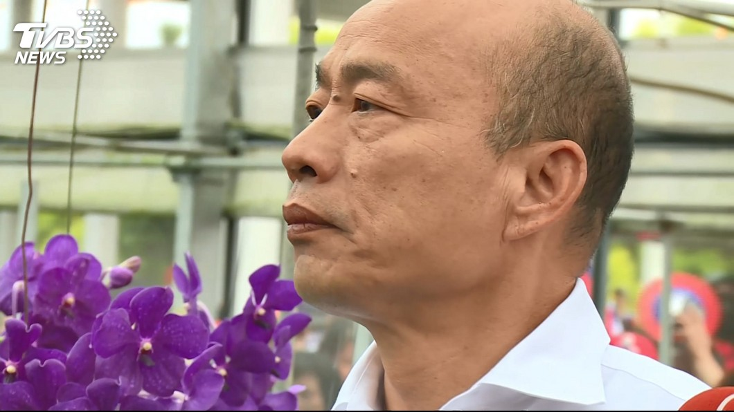 高雄市長韓國瑜在總統大選失利。(圖/TVBS資料照) 韓國瑜大敗! 他驚爆「某教授」把女兒趕出去