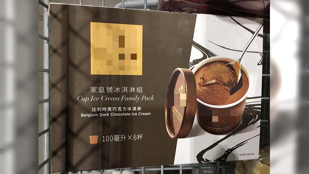 賣場開賣專櫃極品黑巧克力冰淇淋,只要市面上的半價,吸引饕客搶購。圖/翻攝自Costco好市多商品經驗老實說 比半價還便宜!知名賣場開賣「極品」巧克力冰 網瘋搶