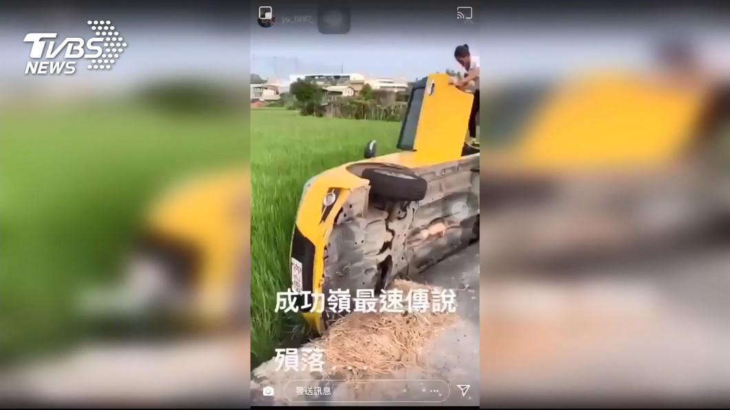 圖/翻攝爆廢公社 成功嶺「最速傳說」摔田中 網瘋傳「車神」輝煌事蹟