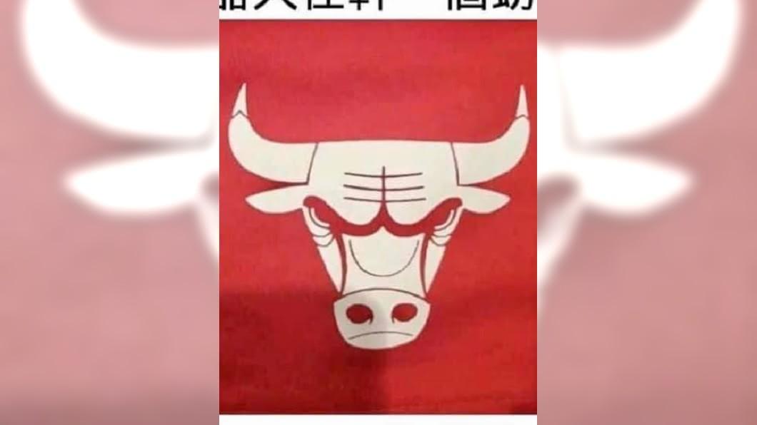圖/翻攝自 加藤軍台灣粉絲團 2.0 公牛隊標誌崩壞!一個神操作驚見「機器人大戰螃蟹」