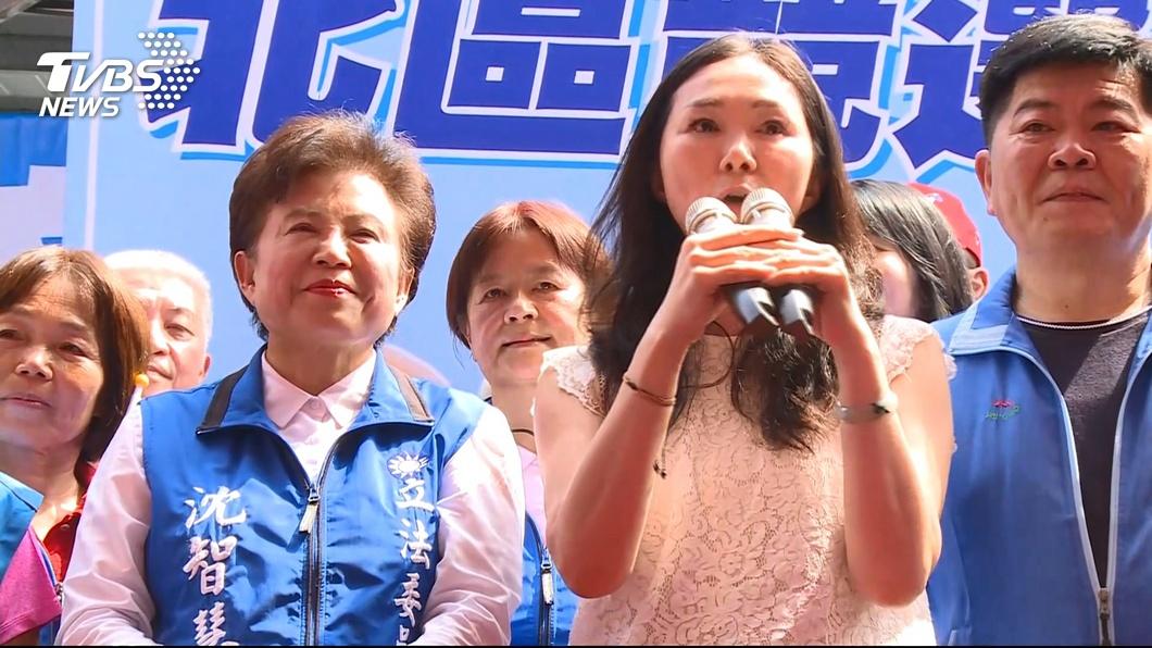 圖/TVBS資料畫面 替沈智慧競總揭牌 李佳芬「遲到」未與盧秀燕同台