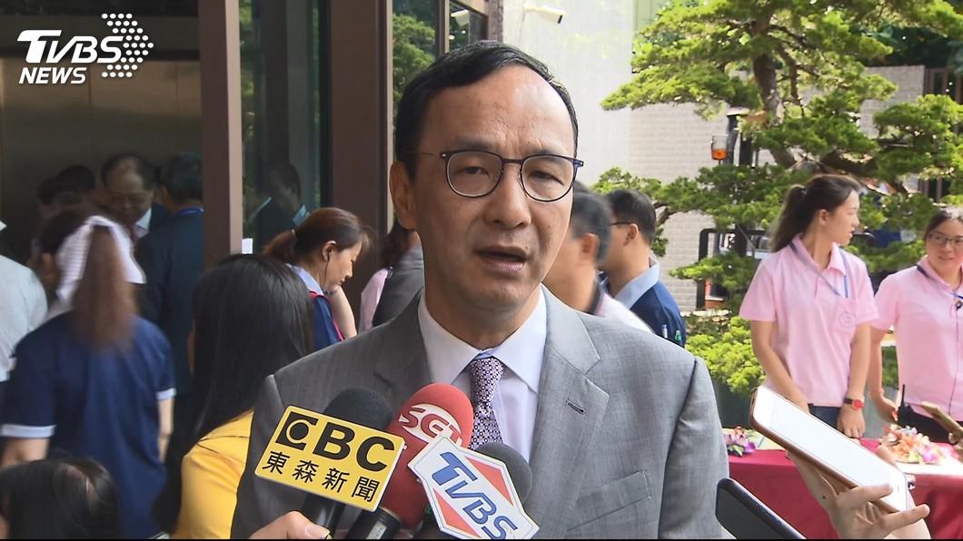 圖/TVBS 韓國瑜請假綠委籲捐出薪水 朱立倫:相信韓會做