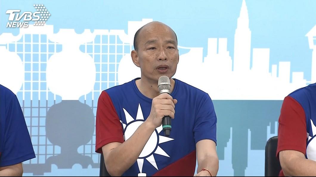 圖/TVBS 韓國瑜請假參選 政院:須向高雄市民負責