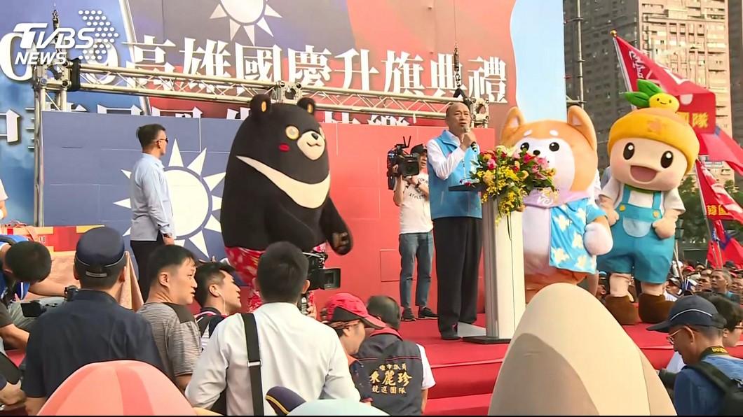 圖/TVBS 回嗆韓國瑜辯論邀約 總統:不知在急什麼
