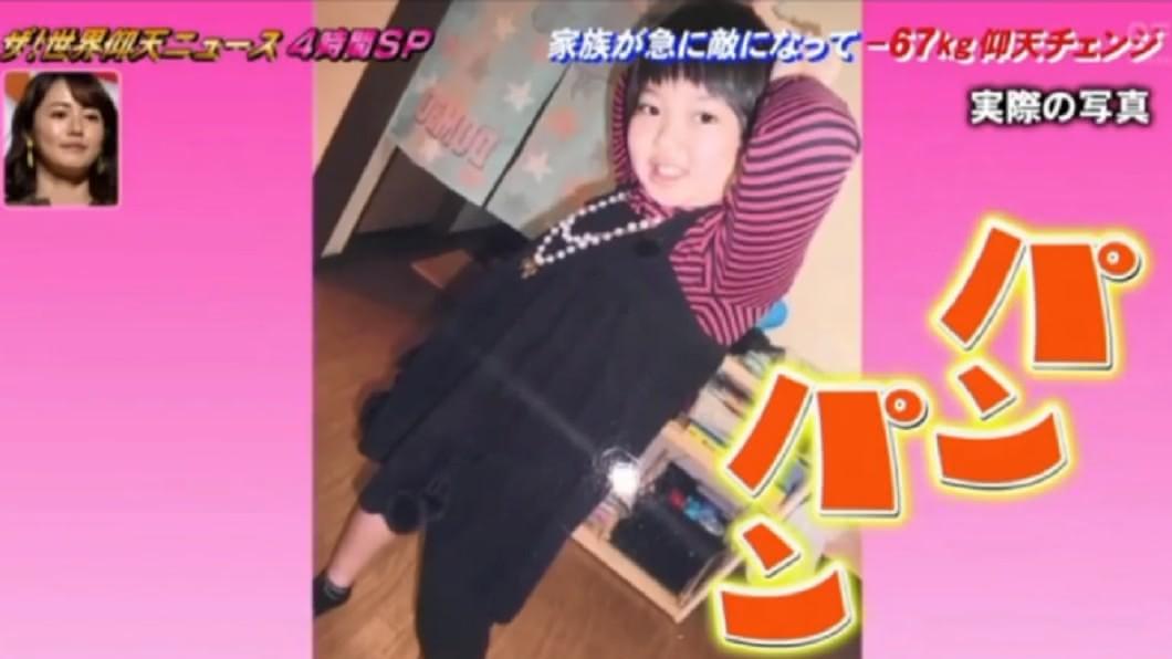 綾香小時候體重非常正常。圖/翻攝自網路
