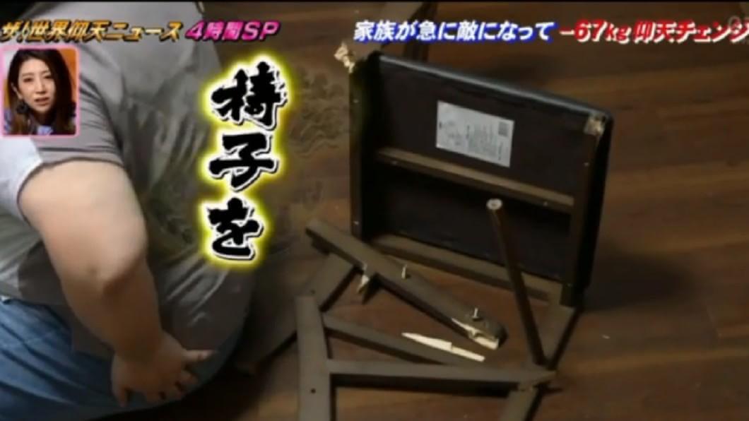 綾香把椅子坐爆。圖/翻攝自網路