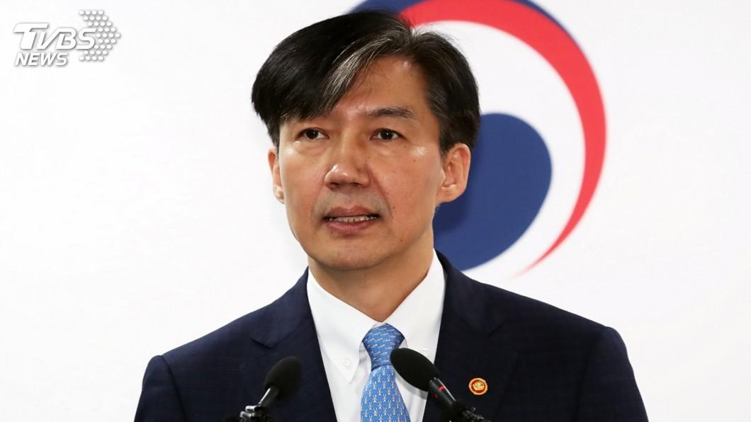 圖/達志影像美聯社 上任1個月陷貪汙醜聞 南韓法務部長曹國宣布請辭