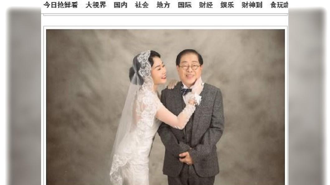 圖/翻攝自中國報 爺孫戀!29歲女星閃嫁71歲拿督 報喜得一子