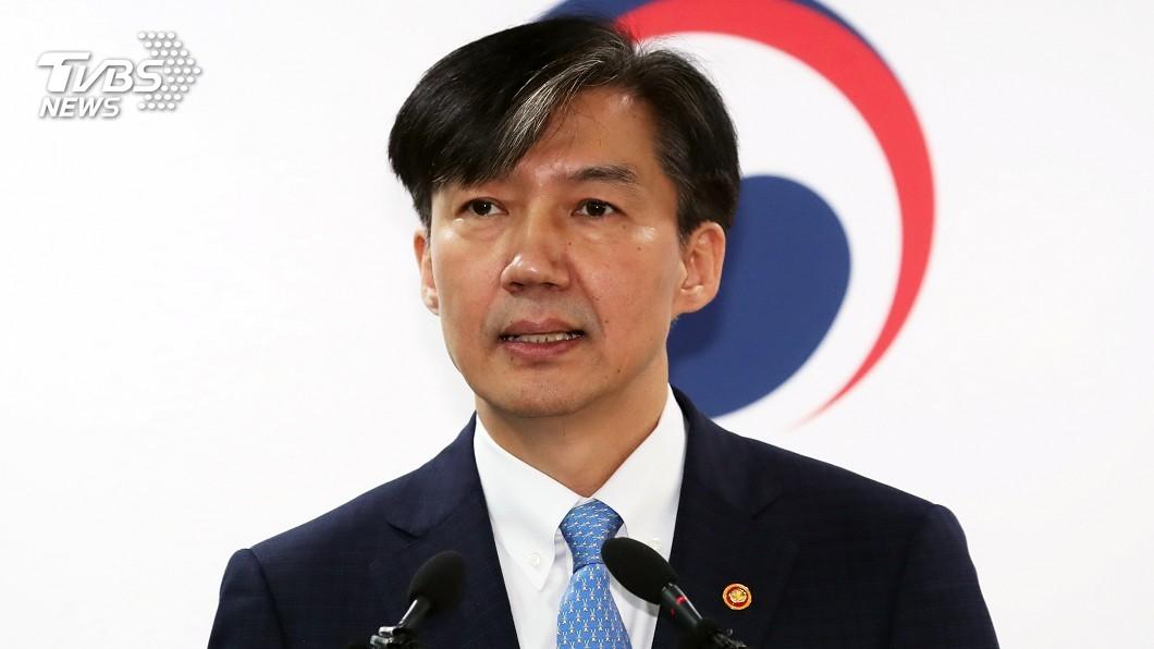 圖/達志影像美聯社 上任35天就下台! 韓法務部長醜聞纏身閃辭