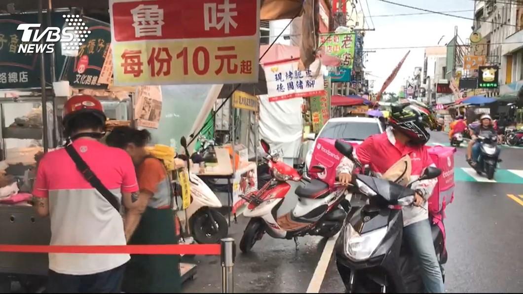 圖/TVBS 快訊/外送員屬「雇傭」!foodpanda11點說明