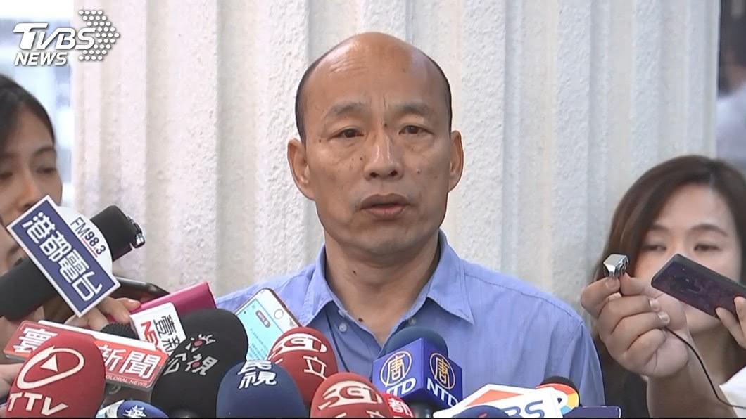 國民黨總統參選人、高雄市長韓國瑜民調持續落後。圖/TVBS 韓國瑜要打贏2020大選 資深媒體人建議:韓粉先閉嘴