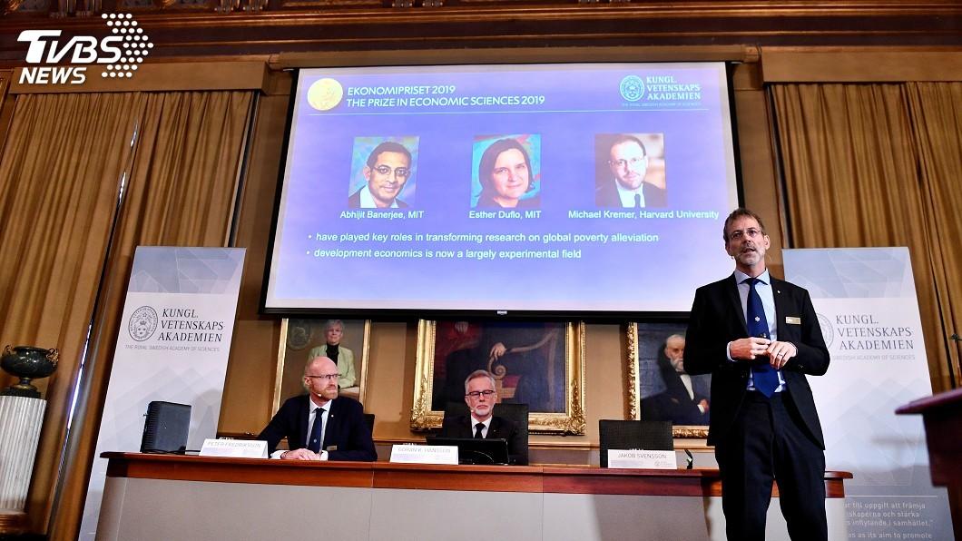 圖/達志影像路透社 創新法解決貧困問題 美國3學者獲諾貝爾經濟學獎