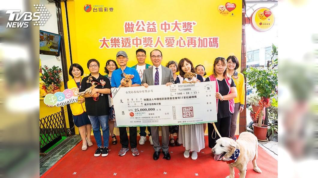 圖/台灣彩券公司提供 高雄大樂透4億得主 慷慨捐出2500萬做公益