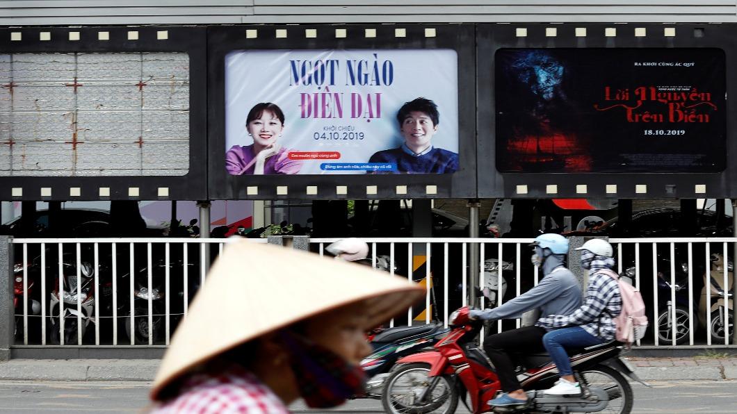圖/達志影像路透 雪怪動畫引南海爭議 越南眾怒逼下檔