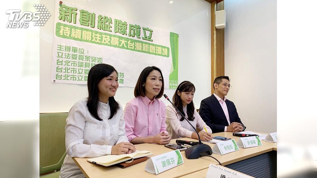圖/中央社 學姐帶學弟妹 民進黨立委籌組「新創縱隊」