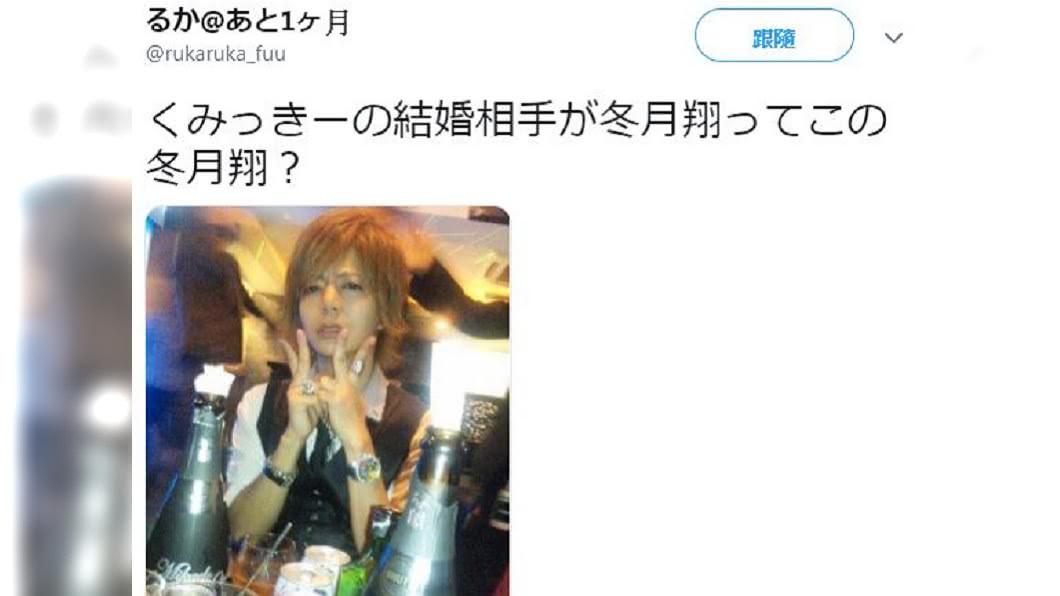女模舟山久美子的結婚對象,牛郎身分被起底。圖/翻攝自推特@rukaruka_fuu