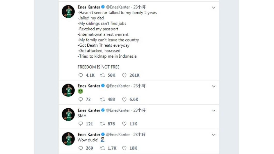圖/翻攝自Enes Kanter推特 NBA土耳其球星坎特揭慘痛經驗 不齒詹皇言論