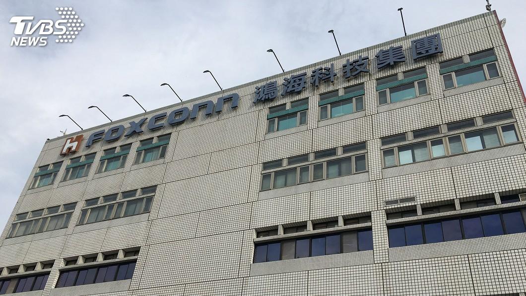 圖/中央社 台股一度下挫逾百點 鴻海跌逾2%暫失90元關卡