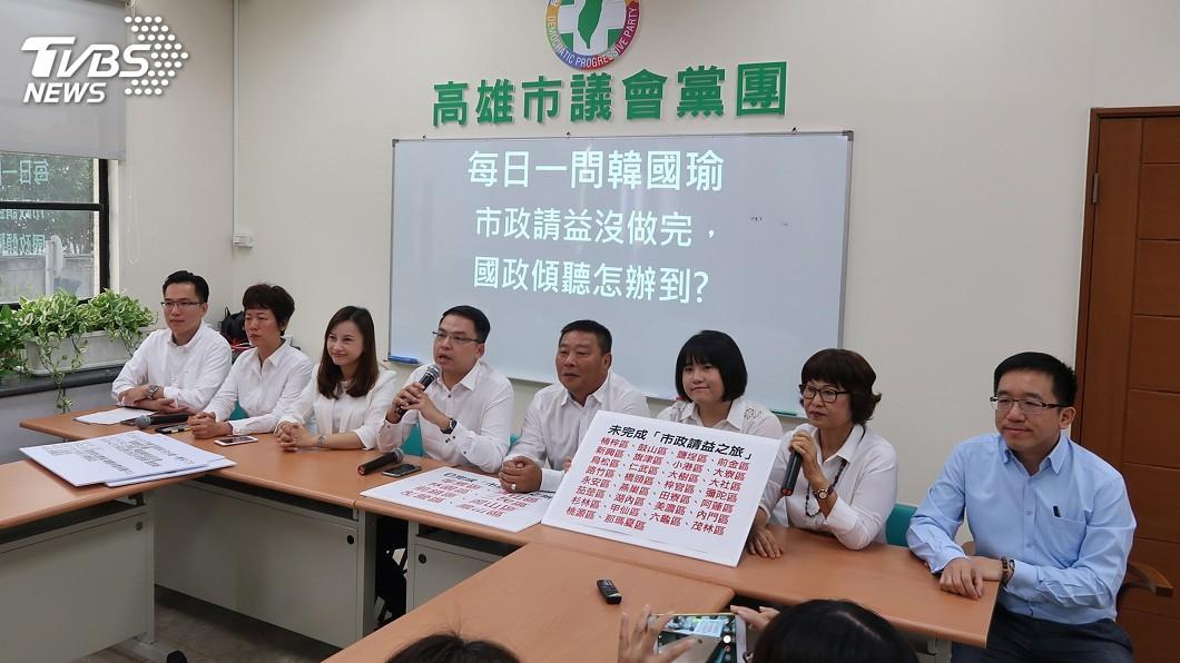 圖/中央社 韓國瑜展開全國請益之旅 高市綠議員批呼攏選民
