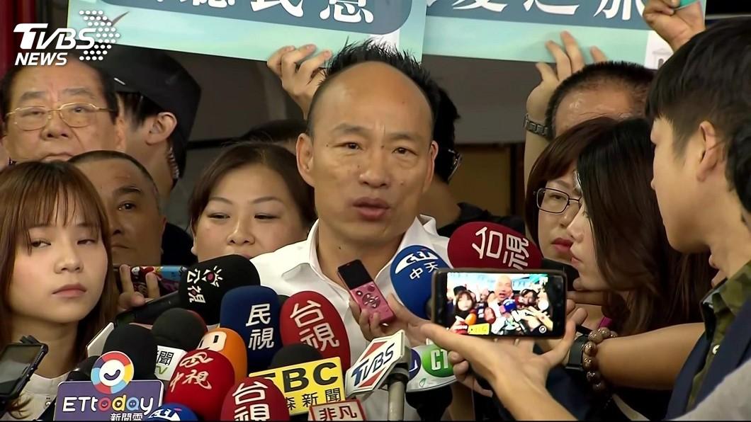 圖/TVBS 韓國瑜:既然蔡總統重心在選舉 何不大方請假