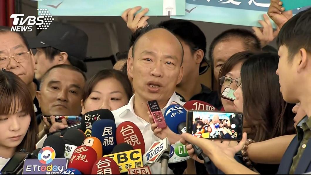 圖/TVBS資料畫面 韓國瑜副手正式出爐?名嘴爆料:那人跟他老婆同姓