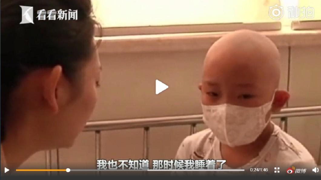 圖/翻攝自微博 有錢卻不救!家人捲款放生8歲白血病童